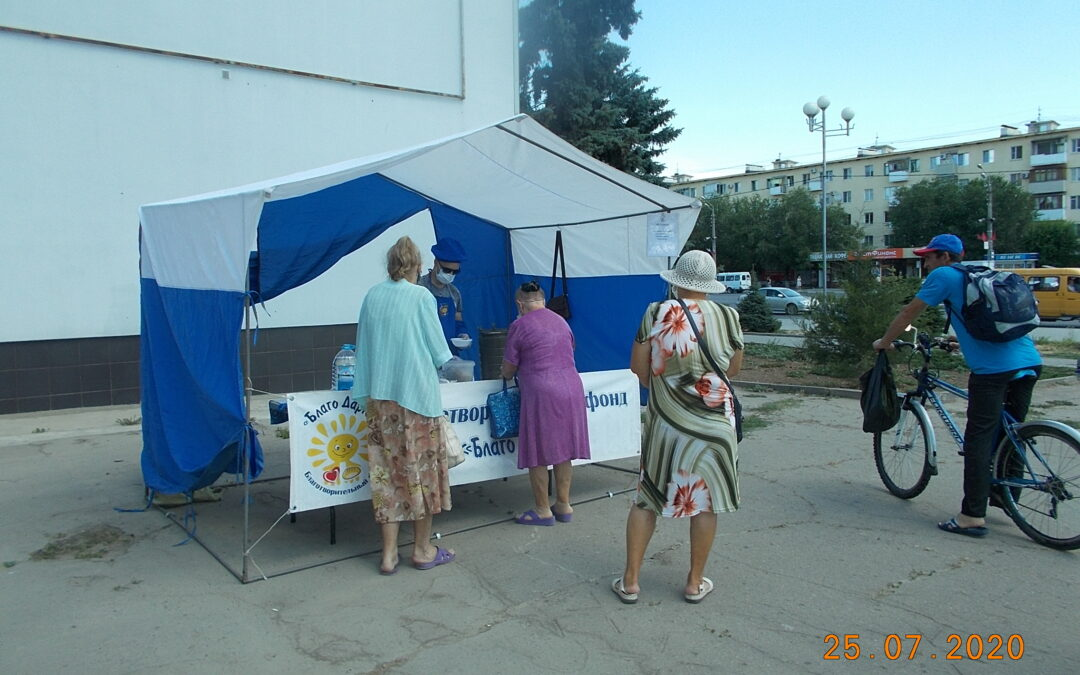 25/07/2020г. Мероприятие — 268. Проспект Ленина 84А/39 квартал.